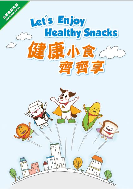 Let's Enjoy Healthy Snacks