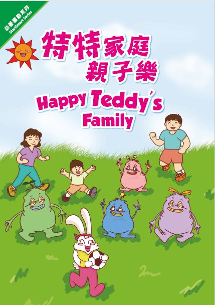 Happy Teddy's family