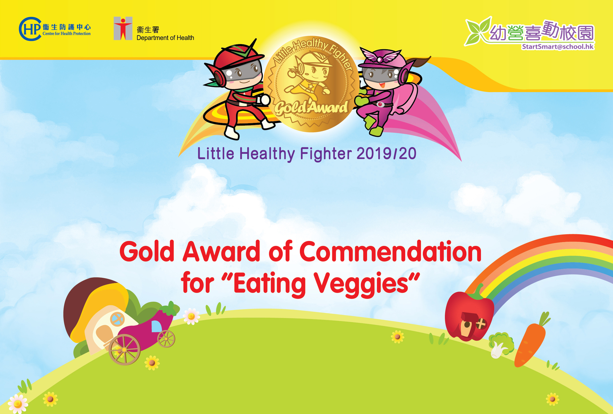 gold Award for Health Snack Ambassador