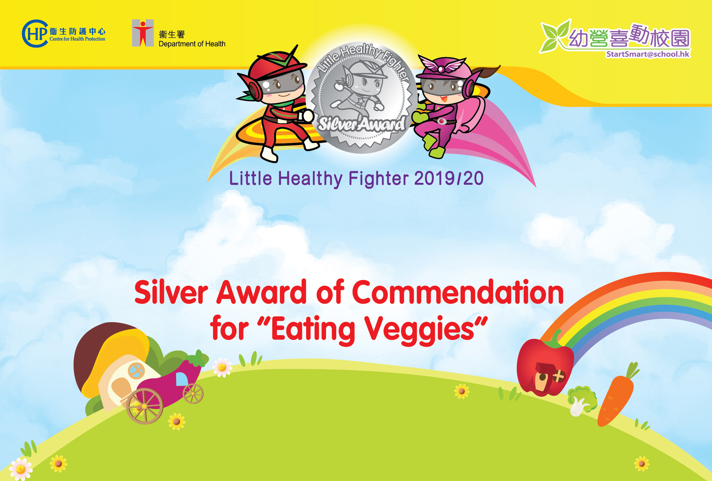 silver Award for Health Snack Ambassador