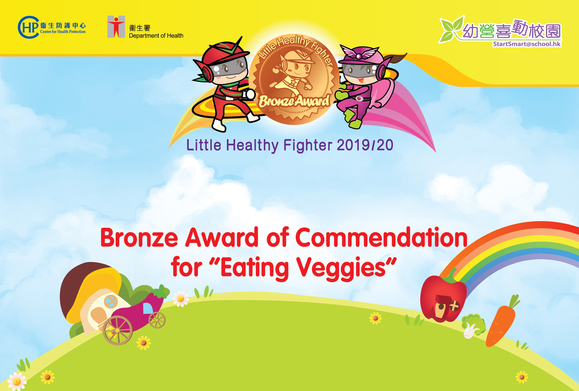 Bronze Award for Health Snack Ambassador