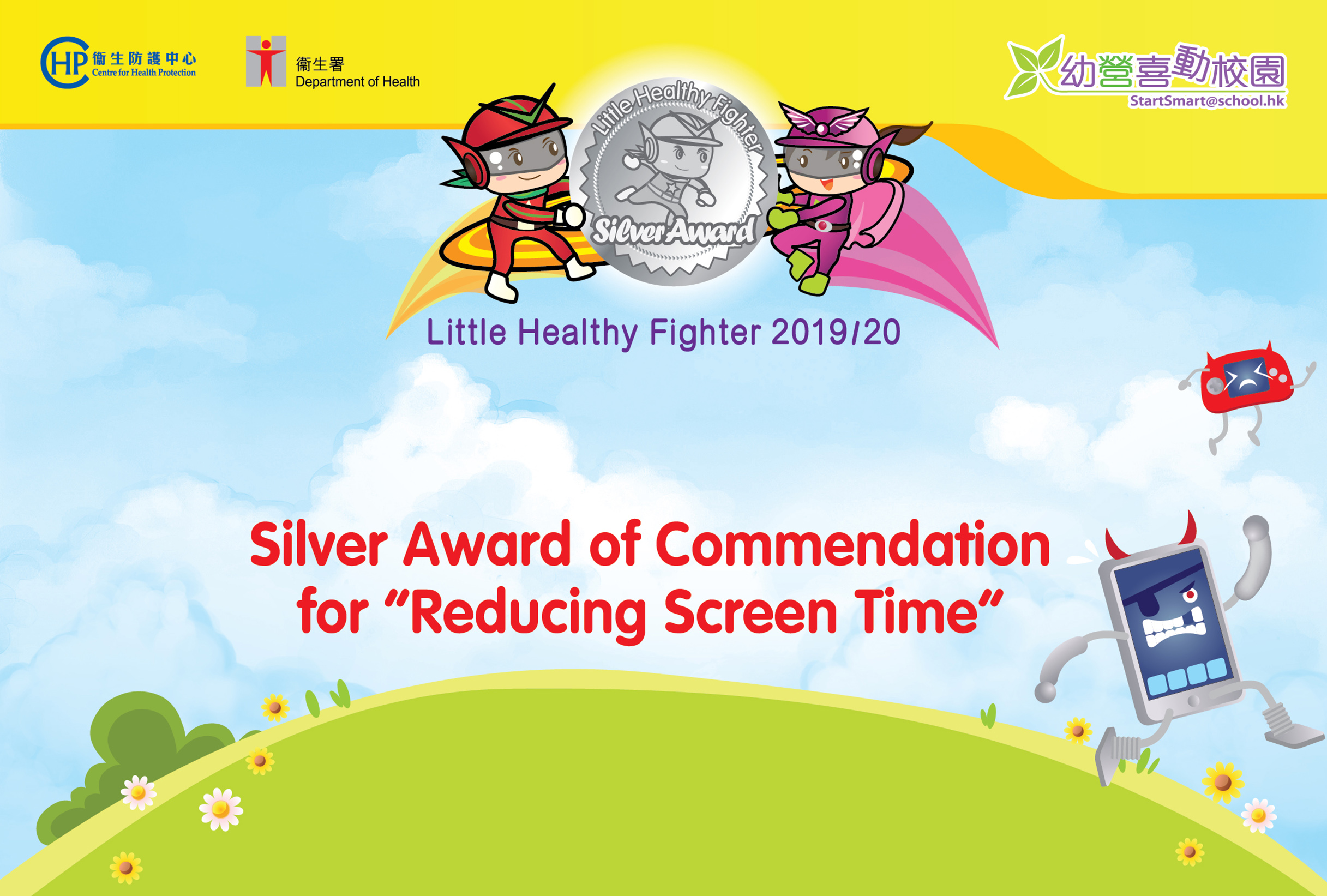 silver Award for Health and Vigour