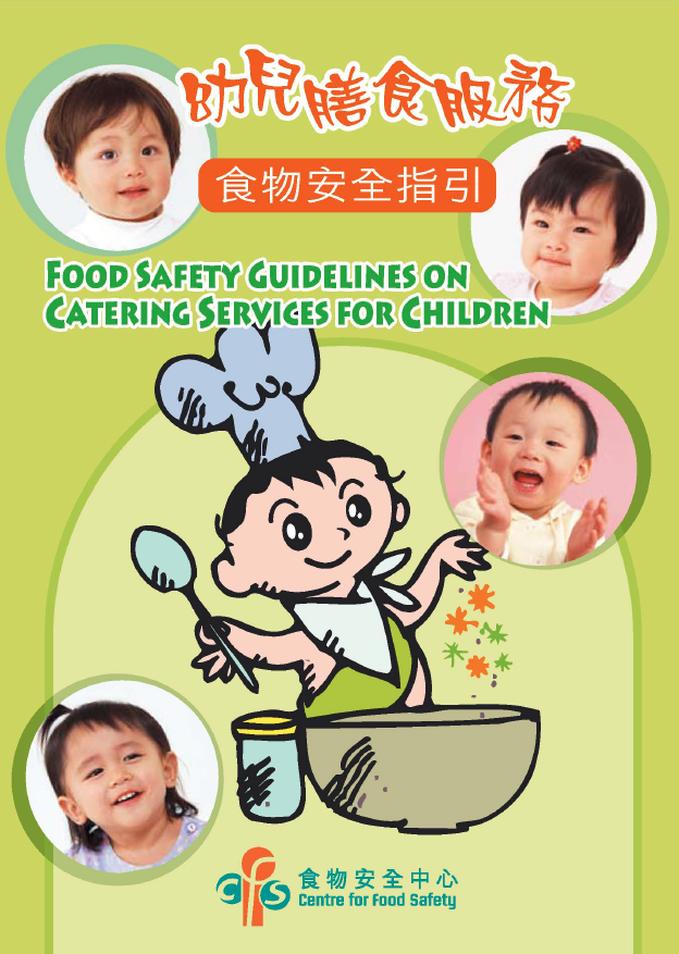 Food Safety Guideline on Catering Service for Children