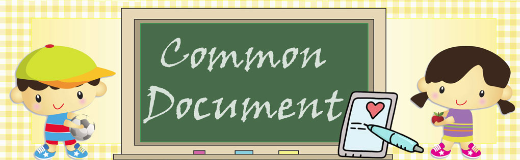 Common Document