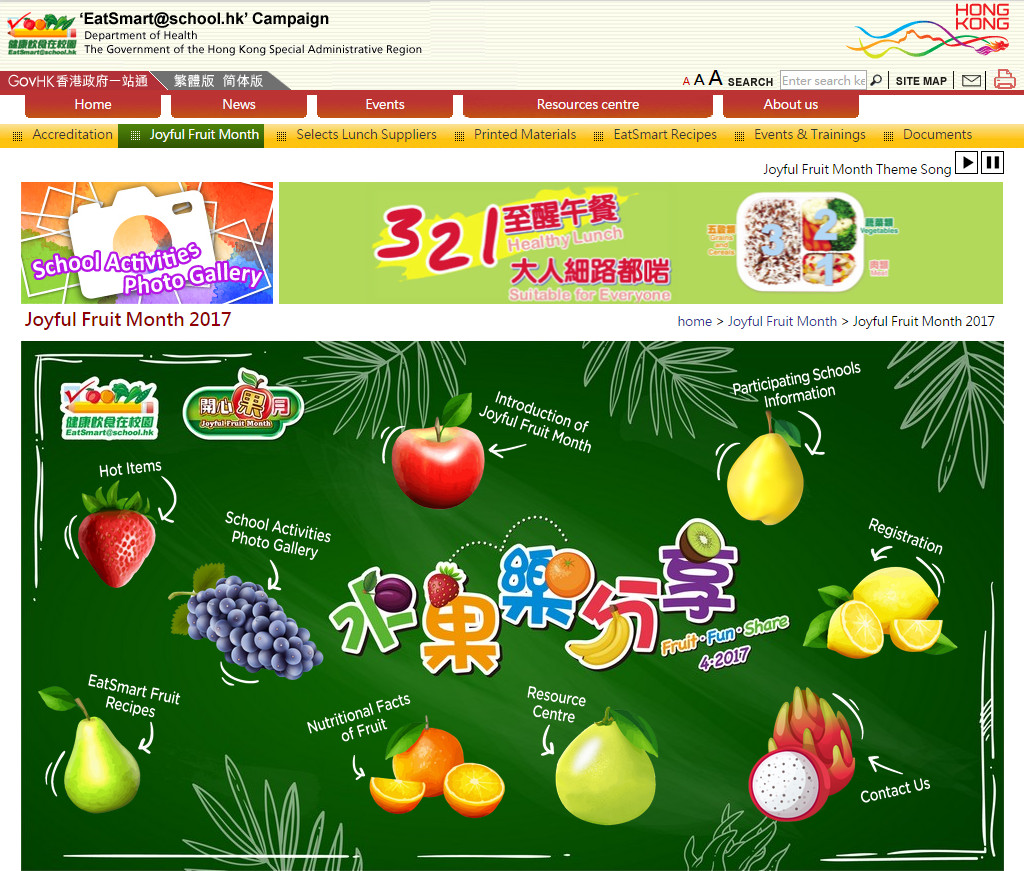 Joyful Fruit Month website