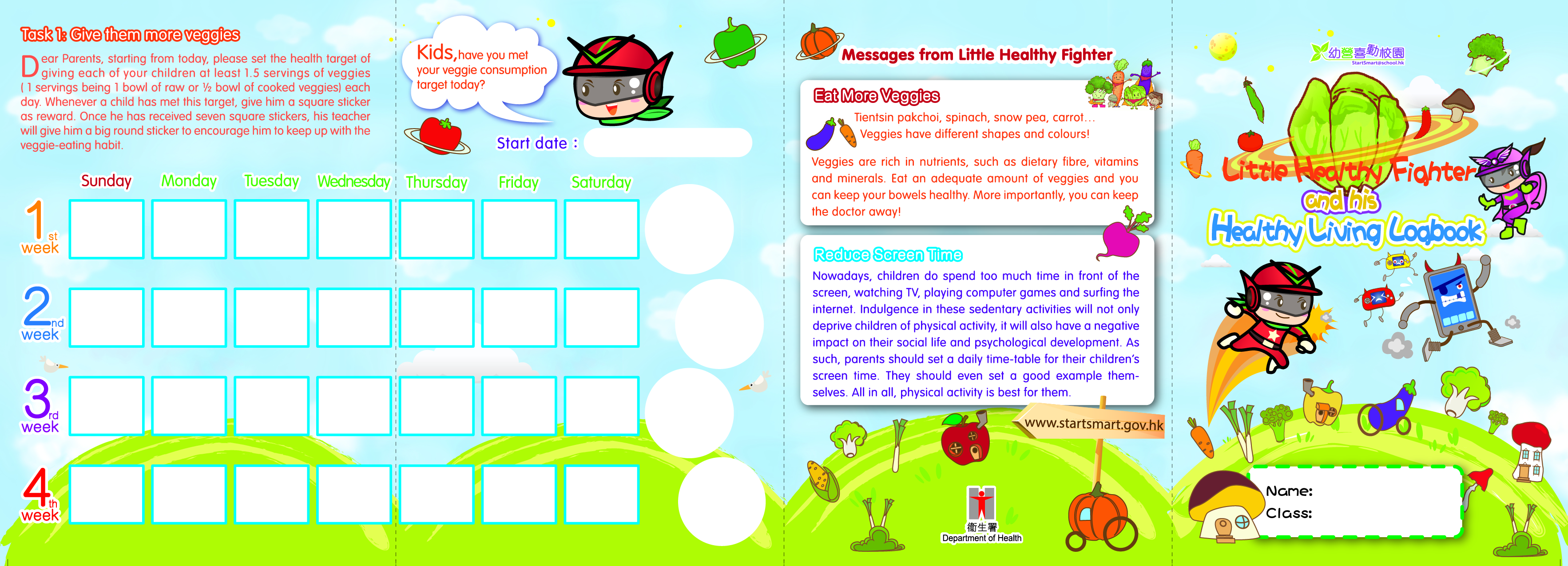 Little Healthy Fighter and Healthy Living Logbook (1)