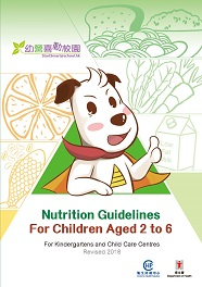 Nutrition Guidelines for Children Aged 2 to 6 (Revised 2018)