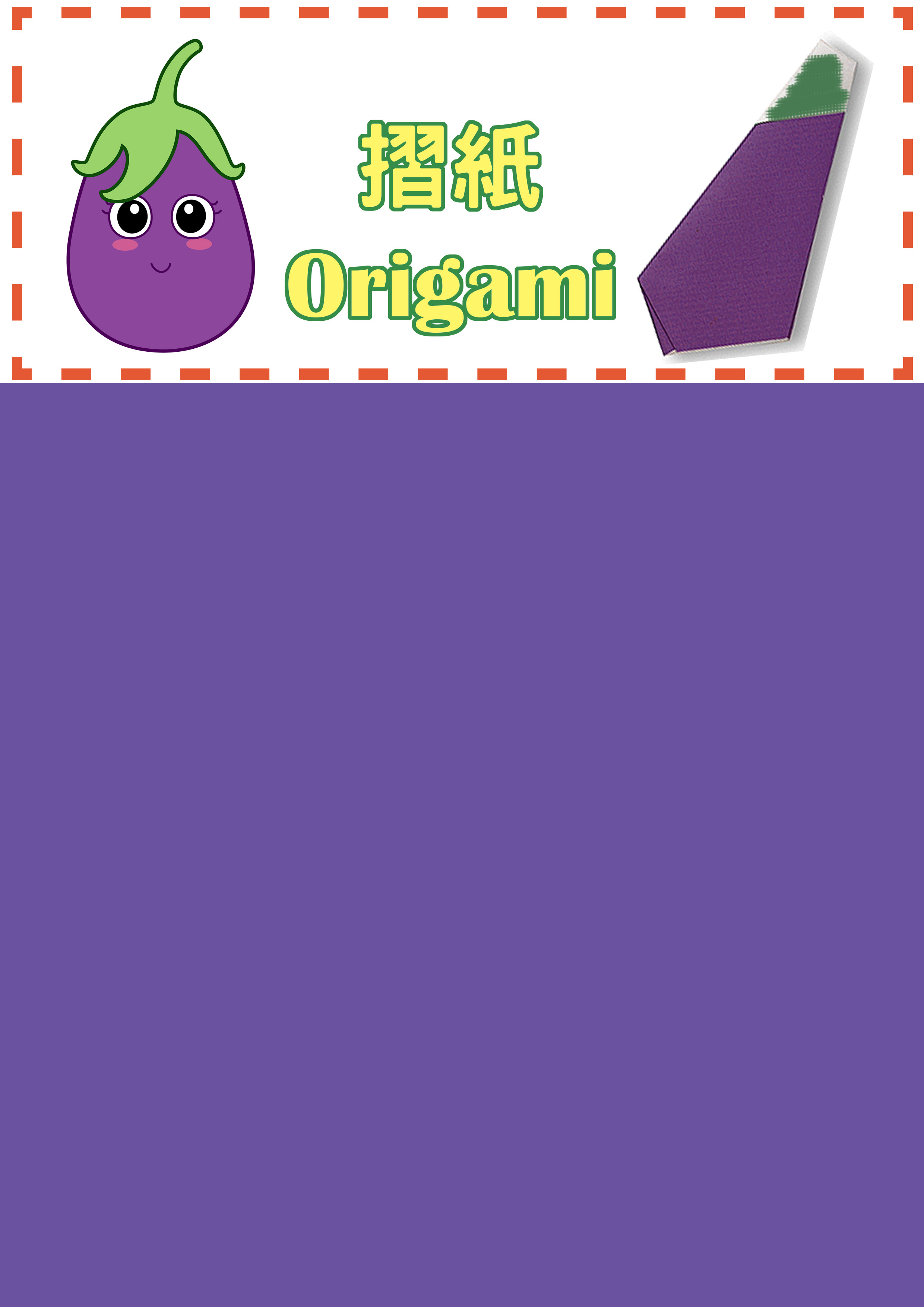 Eggplant Worksheet
