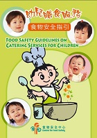 Food Safety Guidelines on Catering Services for Children