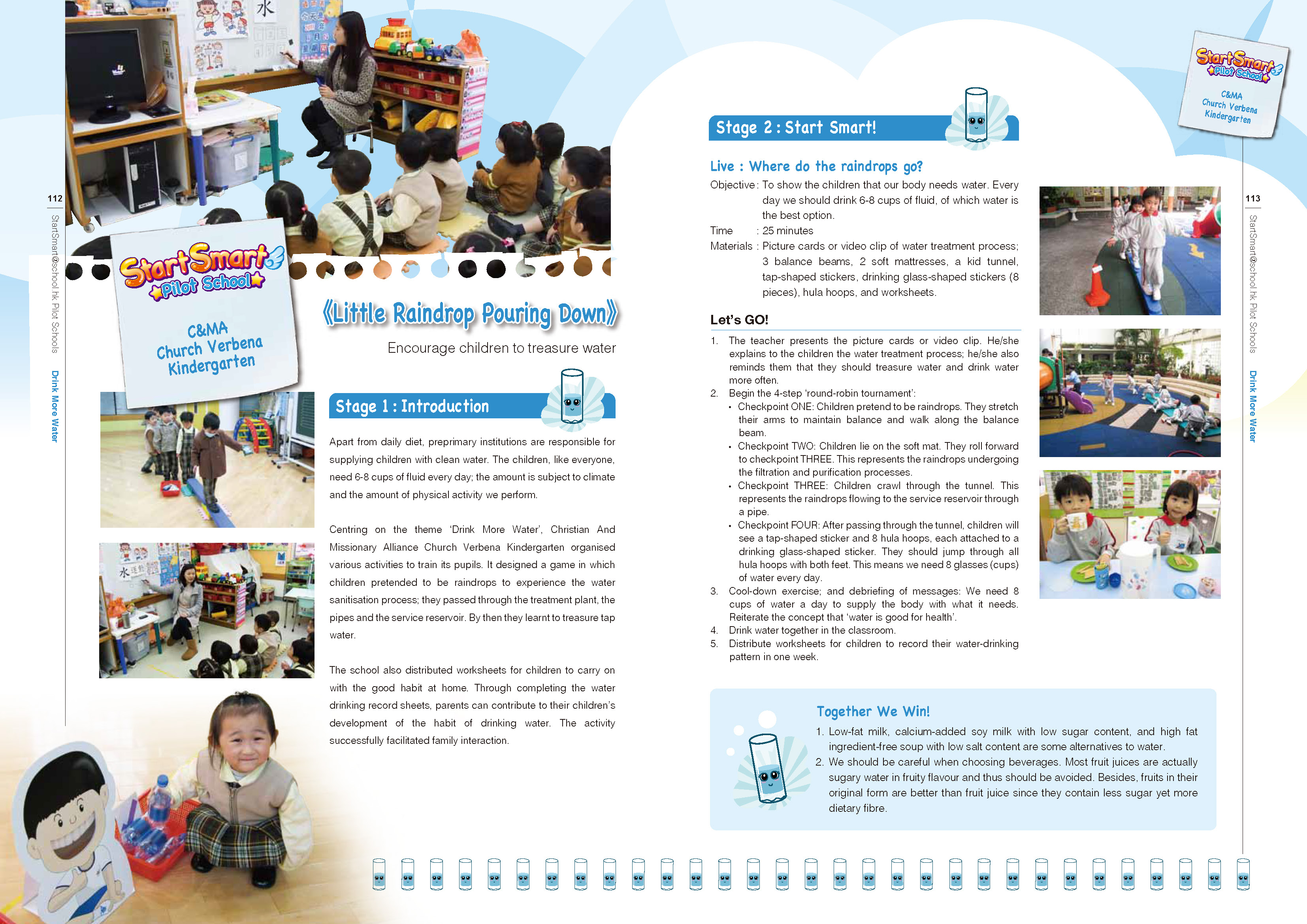 StartSmart Pilot School C&MA Church Verbena Kindergarten Page1