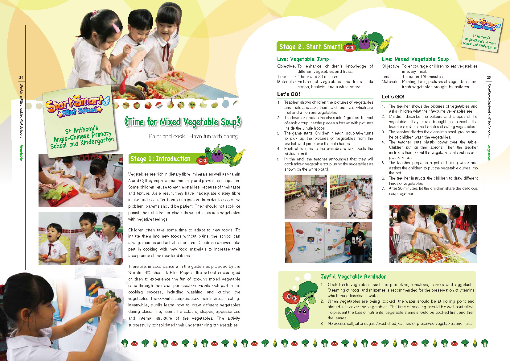 St Anthony's Anglo-Chinese Primary School and Kindergarten Page1